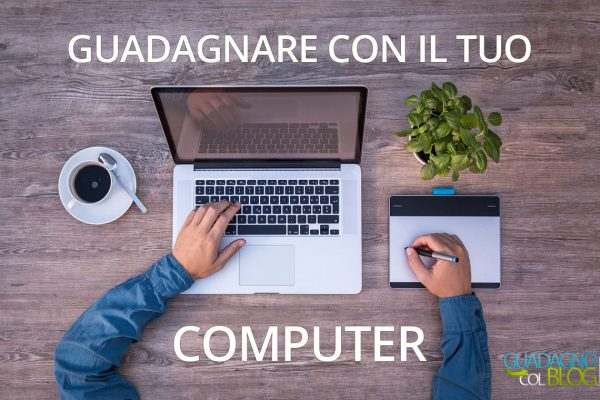 Come-fare-soldi-con-il-pc
